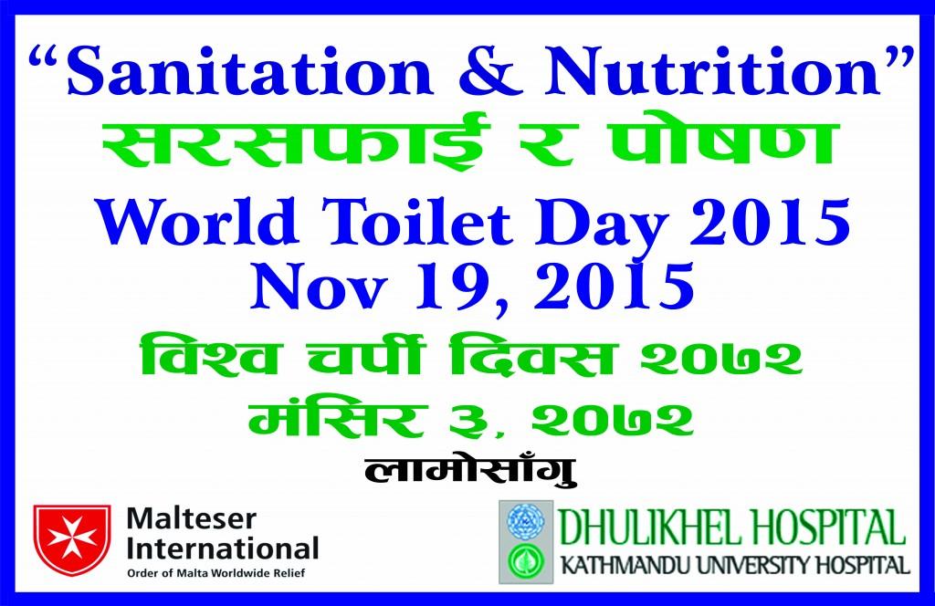 Nepal World Toilet Day